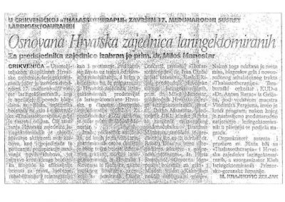06-novi-list-clanak-o-osnivanju-hzl
